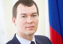 ВРИО губернатора Хабаровского края Михаил Дегтярёв приступил к работе