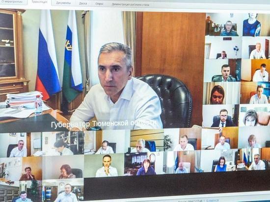 В Тюменской области вновь продлили режим повышенной готовности