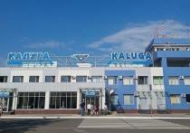 Застрявших в Армении россиян вывозят через Калугу