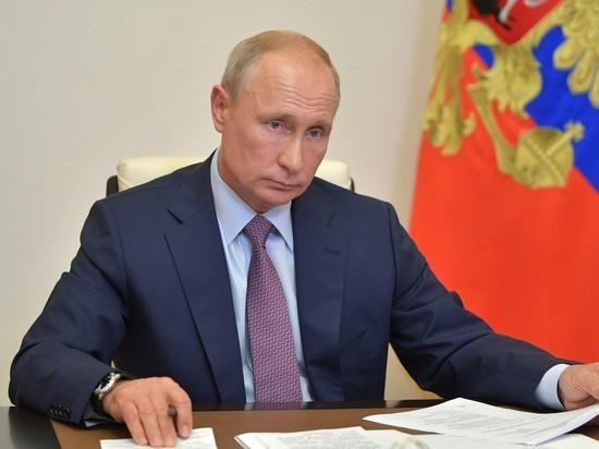 """Путин подписал указ """"О национальных целях развития РФ"""""""