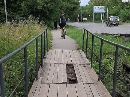 Пешеходный мост на Романа Ердякова отремонтируют