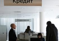 Порядок оформления кредита в банке предложили ужесточить: потребуется визит в МФЦ