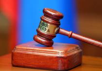 ВС РФ определил, как правильно определять размер морального вреда