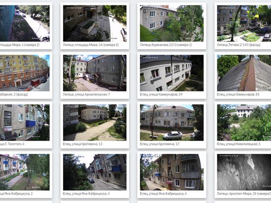 Ход капремонта домов липчане могут контролировать онлайн