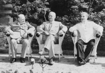 Тайны Потсдамской конференции: про туалет Сталина забыли