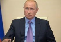 Путин остается до 2030 года