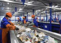 Комплексы по переработке отходов «Дон», «Юг» и «Север» увеличат свои мощности