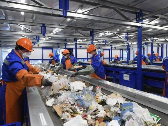Соответствующее соглашение подписано между Правительством Московской области, компаниями «Российский экологический оператор» и «РТ-Инвест»