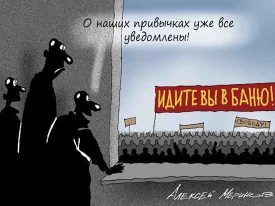 Жители не верят кремлевскому назначенцу