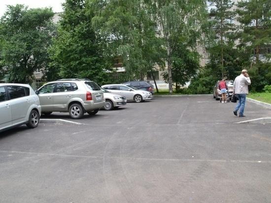 Комиссия приняла ремонт дворов на улице Челюскинцев в Вологде