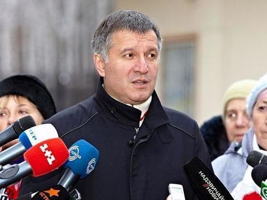 """Аваков подтвердил наличие у """"луцкого террориста"""" оружия"""
