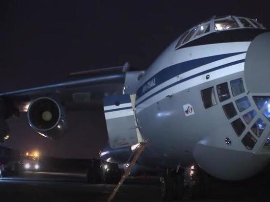 ВКС России доставили в Киргизию медоборудование для борьбы с COVID-19