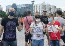 Мэр Хабаровска Кравчук высказался за прекращение акций протеста