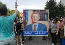 Хабаровск митингующий: акции продолжаются