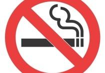 Жителей Улан-Удэ призвали «забить» на сигареты и получить подарки