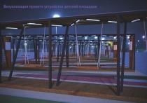 В Яр-Сале построят парк качелей