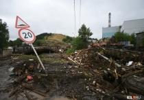 Куйвашев выехал в Нижние Серги, где из-за наводнения эвакуировали граждан