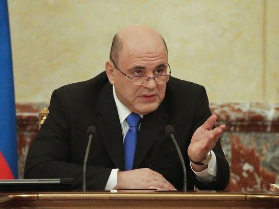 Мишустин начал выступать с первым отчетом в Госдуме