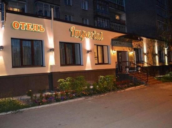 В Кирове продают отель за 20 миллионов рублей