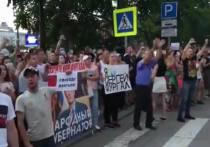 Жители Хабаровска раскритиковали Жириновского за слова о желании Фургала уйти