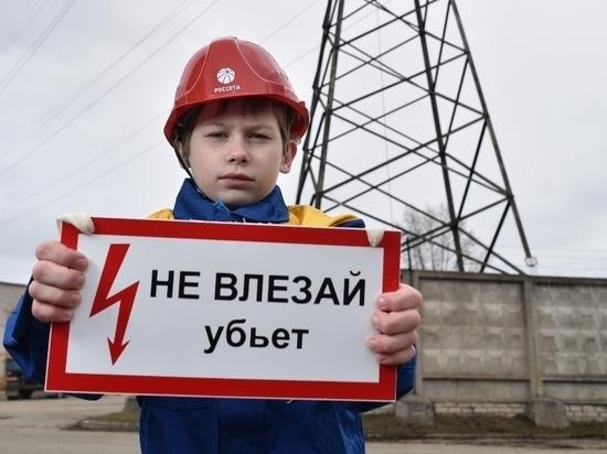 Кировские энергетики призывают: проведите лето безопасно!