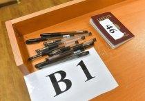 Апелляция на ЕГЭ: можно ли оспорить результаты по химии