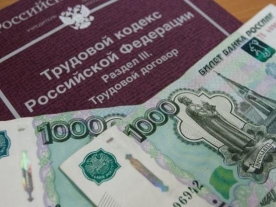 В калмыцком районе охранникам платили зарплату ниже минимума