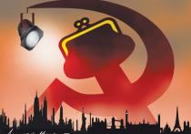 Российские власти решили реформировать
