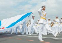 Программа Дня военно-морского флота 26 июля: как отмечать