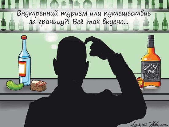 01d4b9c04158eaa3bf747647418a6df7 - В правительстве назвали условия кэшбека на турпоездки по России