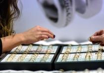 Изоляция подтолкнула россиян к онлайн-покупкам дорогой ювелирки