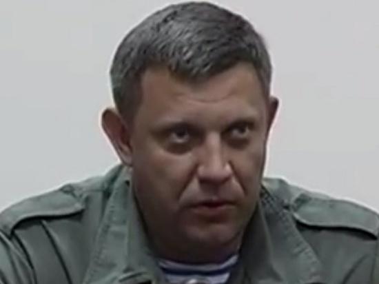 Об этом сообщила Служба безопасности Украины