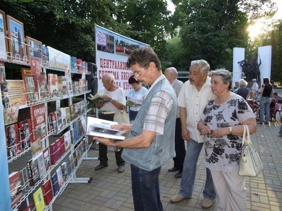 Библиотеки Курска выходят на летние площадки