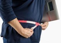 Желание быстро похудеть обернулось для забайкальца судимостью