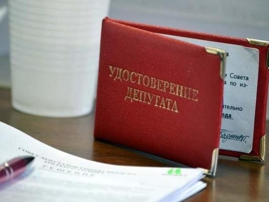 В Хакасии лишили полномочий трех депутатов в Аскизском районе