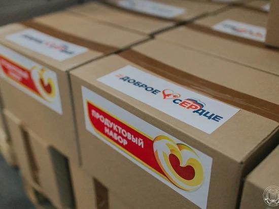 Жители Ставрополя получили 34 тысячи бесплатных наборов продовольствия
