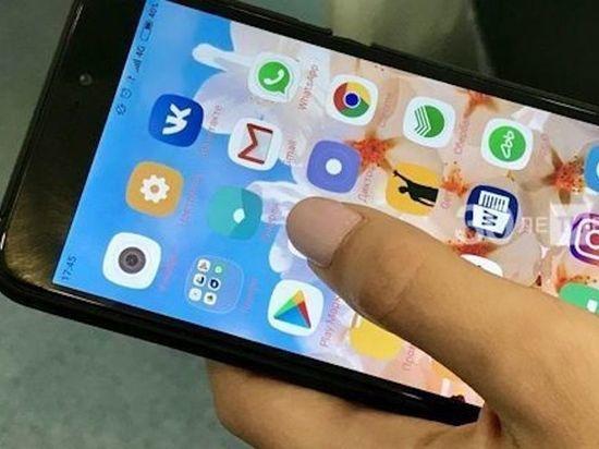 В Татарстане разработали приложение для защиты корпоративных данных
