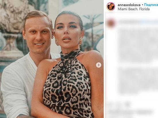 Экс-участница «ВИА Гры» сообщила о радостном событии в своем Инстаграме