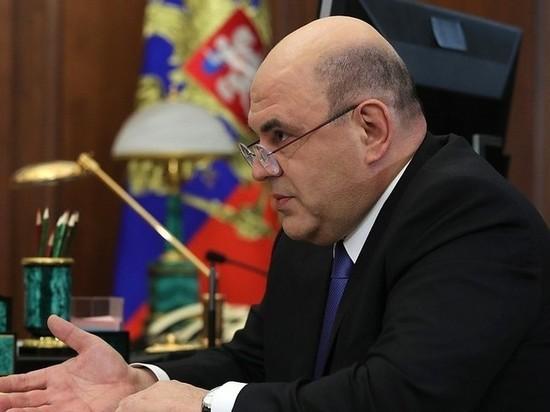 Мишустин назвал размер Фонда национального благосостояния к концу года