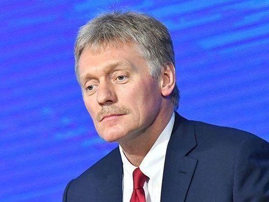 В Кремле высказались по поводу перспективы открытия границ