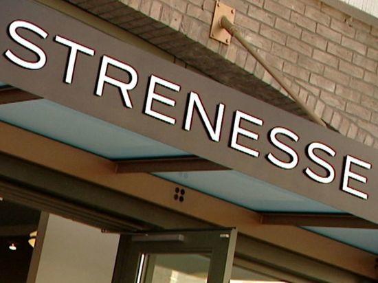 Германия: Производитель модной одежды Strenesse закрывается