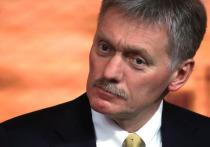 Песков прокомментировал антимосковские лозунги митингующих в Хабаровском крае