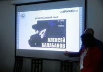 Пореченков признался, что пробовался на роль Данилы Багрова