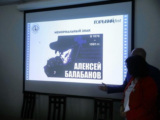 Открытие мемориальной доски Алексею Балабанову из-за пандемии перенесли, зато представили его личное дело с секретной страницей