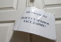 В Таджикистане осужден местный житель, насиловавший женщин в Екатеринбурге