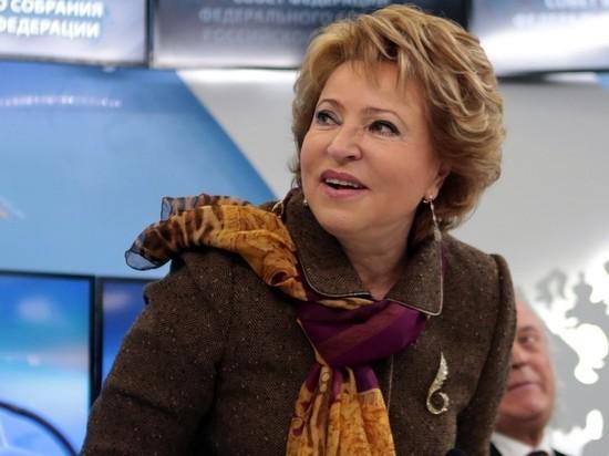 Матвиенко рассказала о планах на отпуск в России