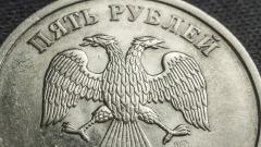 Аналитик объяснил последствия очередного снижения ключевой ставки для рубля