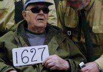 Взгляд из Германии: Бывший охранник лагеря смерти осужден условно