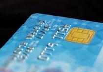 Сотрудница столичного ОМВД сняла деньги с изъятой карточки задержанного