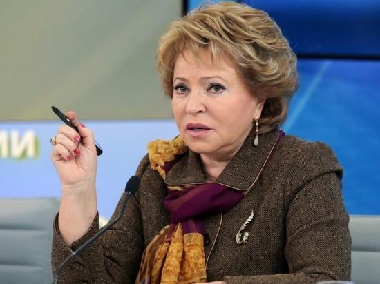 Матвиенко назвала новую Конституцию абсолютно легитимной